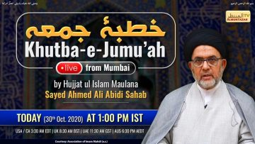 30th October- Khutbae Jummah