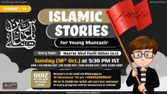 Episode 14- Islamic stories for young muntazir