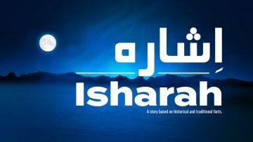 Isharah