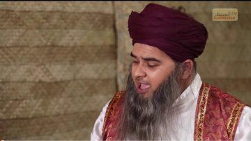 Islamic Film- Hidayat