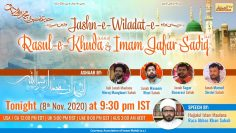 Rasule Khuda and Imam Jaffer e sadiq Grand celebration