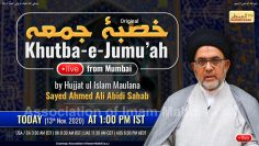 13th November- Khutbae Jummah