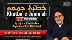 23rd October Khutbae Jummah