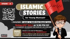Episode 15-Islamic stories for young muntazir-
